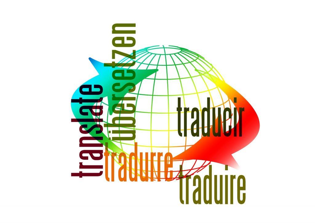 Toutes les langues à traduire